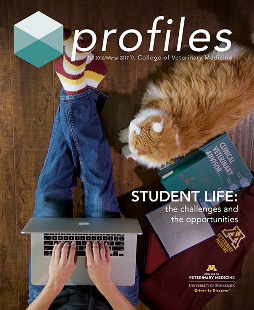 Profiles Cover Fall2016/Winter 2017